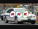 NHK連続テレビ小説、父の愛車はヒュンダイ
