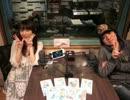 Webラジオ「波打際の○○さん」第1回(2013.04.10)