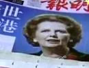 【新唐人】中国人が見るサッチャー夫人