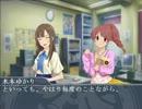 水本ゆかりと椎名法子のニコニコ生放送10