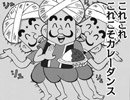VOMIC 激辛!カレー王子 (3)