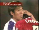 ◆福田正博 ex2◆