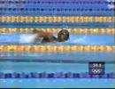 シドニーオリンピック水泳(男子自由形100m) たった1人で泳いだ男