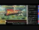 TOPANGA TVニコニコ版 生主ケンちゃん スパ4AE2012 (7/7) 2013.4.12