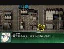 【第14話アメリカルート】スーパーロボット大戦UX