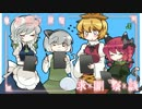 東方ニコ童祭 求聞祭談 Stage3