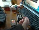 バット好きな俺の喫煙動画 part105 ワイルドカード