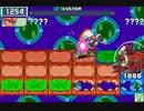 【ロックマンエグゼ6】 ネット対戦016 【ゲートクラス】