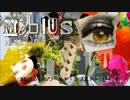 【超ボーマス24】Mebius【クロスフェード】 thumbnail