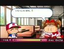 2012年の黒田博樹を作ってみる Part4【パワプロ2012決】