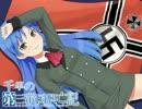千早の第三帝国興亡記-1942 その10-