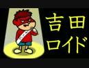 アニメ惡の華EDを吉田くんも歌うようです
