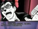 【ミラー】ゆっくり妖夢と本当はこわいクトゥルフ神話Part7 thumbnail