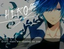 【KAITO V3】HERO【オリジナル】