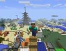 【Minecraft】 Ver1.5で「隠し階段」を動かす動画