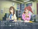水本ゆかりと椎名法子のニコニコ生放送11