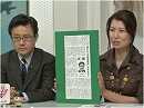 防人の道 今日の自衛隊 - 平成25年4月23日号