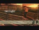 【やすとろくりーむ】 『twilight』クロスフェード 【超ボーマス24】