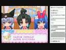 裏・顔TV アルカナハート3 「かみちゃん&団長&猫舌」  1/2 2013.04.14