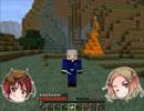 【Minecraft】悪友サバイバル#5 後編