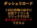 XCOMの怪しい伝説(1)