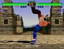 VF2.1(Xbox) ウルフカウンタージャイスイ