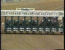 第33位:[海外競馬] 1989年プリークネスS サンデーサイレンス VS イージーゴーア