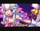 トラブル☆ウィッチーズ ねぉ!を萌えに屈せず冷静実況してみた! thumbnail
