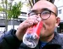 カツヒコ 街角たこ焼きカップ酒