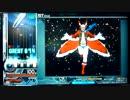 【beatmania IIDX】 VEGA (SPA) 【tricoro】