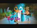 【ニコカラ】 お願い☆アンゴルモア (On Vocal)