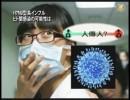 【新唐人】H7N9型鳥インフル ヒト間感染の可能性は
