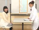 金朋教授 現役中学生声優木・木戸衣吹さんに…