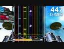 【DTXManiaXG(ver.K)】Chronos (Soundtrac