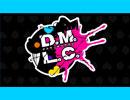 ADV「D.M.L.C.-デスマッチラブコメ-」 OP