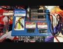 【ニコニコ動画】ガチぐらいから始めるミニ四駆 第1回 「充電器を買おう」を解析してみた