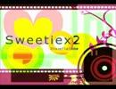 Sweetiex2を歌ってみました!BY.ひよこ