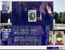【Card Wirth実況】ニートor日雇い人夫達の備忘録 希望の都フォーチュンベル