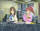 水本ゆかりと椎名法子のニコニコ生放送12