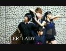 【すーざん・にーに】 KiLLER LADY踊ってみた 【sarah・Az.】