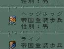 麗しのTerraria Sa・Ga実況 Part33