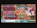 【Project DIVA Arcade】ネコミミアーカイ