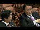 【クール】麻生副総理が国会答弁でキャプテン翼を語る【ジャパン】