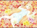 【Lily】ざくろ【オリジナル】