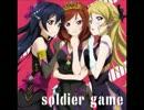 【ラブライブ!】soldier gameのピッチ下げたら理性が闘いだした