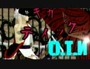 赤ふんでギガンティックO.T.N【モーション配布】