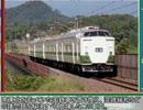 【迷列車/現代福島②】719系一体化した2編成