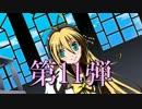 【トークロイド】 さとうささらの進撃 【CeVIO】