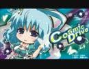 【疾走アレンジ】 デザイアドライブ~Cosmic Drive