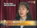 【新唐人】「馬三家からの脱出」 法輪功迫害の真実を実証